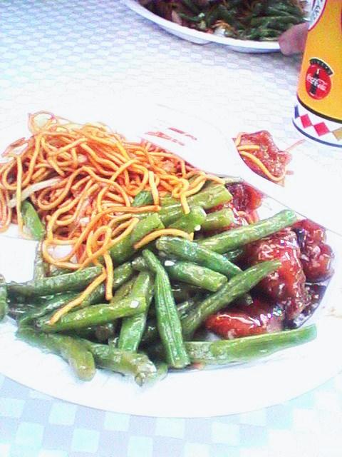 Philadelphia Best Chinese Food